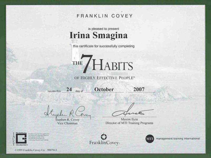 Сертификат The 7 Habits of Highly Effective People